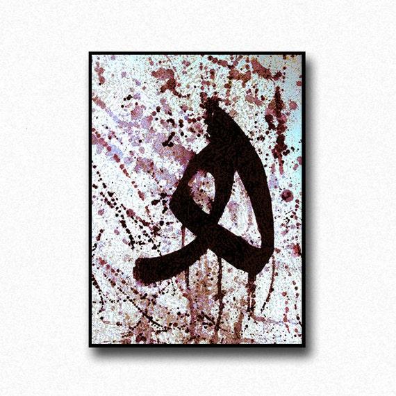 Arabic wall art arabic calligraphy calligraphy print arabic for Arabic calligraphy decoration