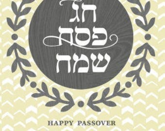 Passover Day Cards, For your Family, Family Card, Happy Passover Day