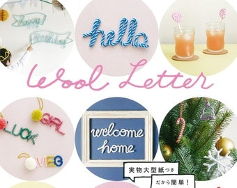 """Japanese Handicraft Book""""Wool Letter Accessories Make with braided disc""""[4579115953]"""