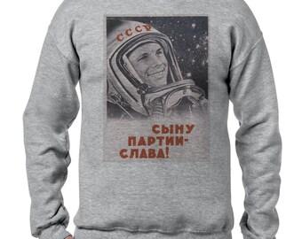 Soviet russian sweatshirt communism propaganda vintage poster USSR astronaut CCCP cosmonaut Yuri Gagarin sweater