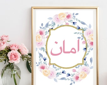 Floral Name Sign Print Name Print Name Nursery Name Print A4 Physical Print Girls Room Wall Art Pink  Gold Girls Birthday Gift Decor Print
