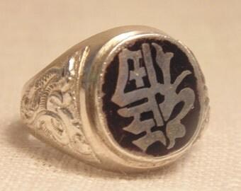 Vintage Sterling Black Enamel Ring Sterling Ring Chinese Export Ring Sterling Chinese Ring Sz 9 Ring RAC
