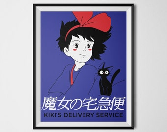 Kiki's Delivery Service, Studio Ghibli, Alternative Movie Poster, Japanese Art Print, Cool Wall Art, Japanese Poster, Japanese Anime