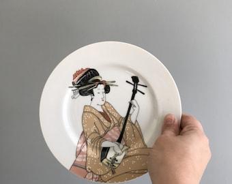 Fitz and Floyd Geisha Plate - Small Plate