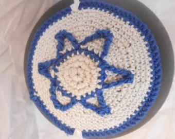 White Pearl Cotton Bris Kippah Baby Infant Yarmulke with Navy Star of David and Trim