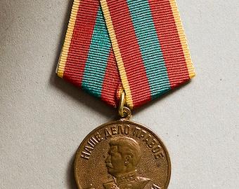 Medal For Valiant Labor in WW II 1941 - 1945 - Soviet Union USSR Award