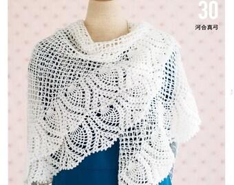 30 Pineapple Crochet Shawl Stole Patterns- Japanese Crochet Book-Simple Elegant Design-Japanese craft book-Crochet Patterns-Instant Download