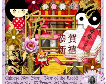 Chinese New Year, Chinese Rabbit, Year of the Rabbit, Digital Scrapbooking kit, digiscrap, scrapbook, paper crafting, card making, page kit
