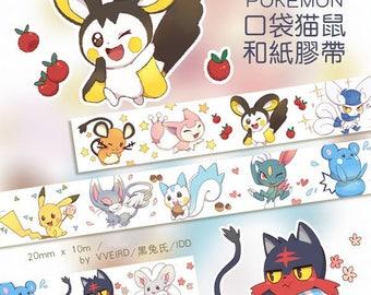 Pokemon 20mm Washi tape Masking Tape