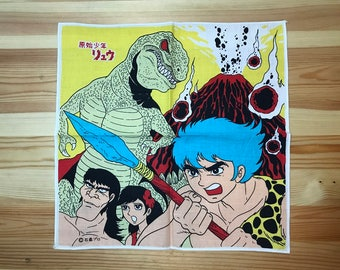 Vintage 1971 Kid's Handkerchief Ryu the Primitive Boy Japanese Manga