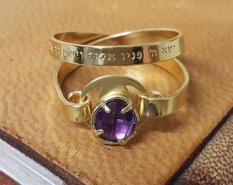Priestly blessing and Amethyst ring - 14k gold filled ring - Jewish ring - Bible verse ring - Judaice ring - Hebrew letters ring