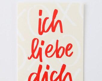 Ich Liebe Dich, ich liebe dich, deutsche Grußkarte