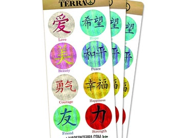 Chinese Symbols Characters Removable Matte Sticker Sheets Set