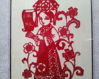 Chinese embroidery: Papercut Gege