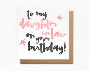Daughter In Law Birthday Card - Happy Birthday To My Daughter In Law - For Her - Daughter In Law Card - Handmade Card