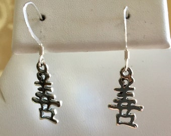 Chinese Symbol for Good Hearted Sterling Silver Earrings