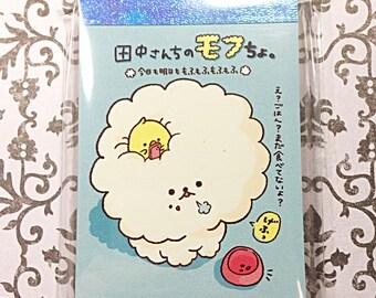 Crux Fuwa Fuwa mini memo pad - kawaii
