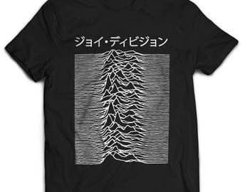 Japanese T Shirt - Joy Division Used On Unknown Pleasures