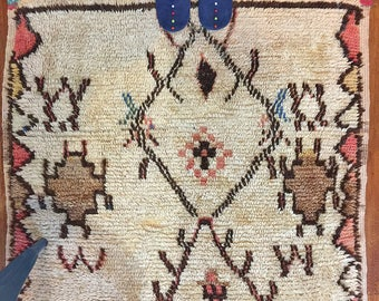 AMINA Vintage Moroccan Rug - 3.6' x 3.6'