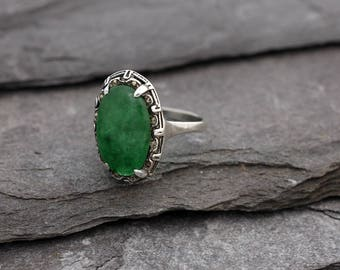 Vintage Art Deco Silver and Jade Ring Set With Marcasites circa 1930