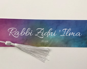 Watercolour Rabbi Zidni 'Ilma Bookmark