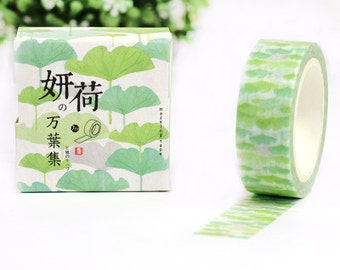 LOTUS LEAF Japanese Washi Tape, Masking Tape, Planner Stickers,Crafting Supplies,Scraping Booking,Adhesive Tape,Deco Tape,Floral Washi Tape