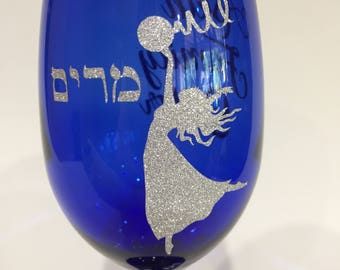 Miriam's Cup, Customized Wine Glass, Pesach, Personalized Miriam's Cup, Personalized Blue Wine Glass, Passover Gift, Judaica Gift