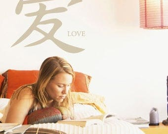 Love Ai Vinyl Wall Decal
