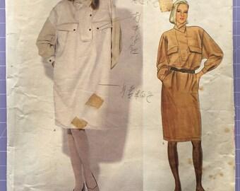 Vintage 1980s Vogue American Designer Claude Montana Pattern 1071, Misses' Dress, Size 8-10-12