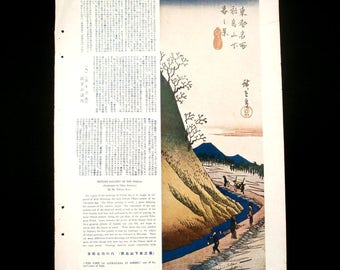 Japanese Print - Vintage Print - Vintage Magazine Insert - Magazine Cut Out - Ukiyo-e Paintings - Landscape Prints
