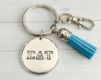 Sigma Delta Tau Key Chain - Sorority Key Chain - Tassel Key Chain - Personalized Sorority Key Chain - Sorority Gift - Big Little Gift