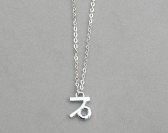 Zodiac Capricorn Necklace