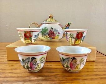 Vintage Miniature Asian Tea Set Geisha