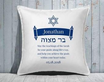 Custom Decorative Pillow | Throw Pillow | Custom Pillow | 20 x 20 Pillow Cover | Custom Pillow Cover | Personalized Pillow | blue