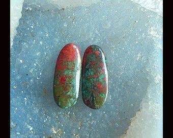 New,Chrysocolla Gemstone Cabochon Pair,29x12x5mm,7.1g