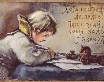 Postcards in the Russian empire / Elisabeth Bohm / Carte postale / Write a letter
