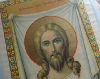 Veil of Veronica, Sudarium Holy Face of Our Lord Jesus Christ, Russian Metal Plaque.