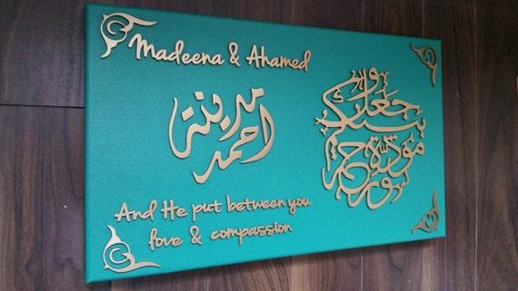 Personalised Wedding Gift Canvas : Large Personalised Wedding Gift, Islamic canvas, 3D lettering. Islamic ...