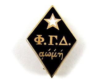 Vintage 1942 Phi Gamma Delta Pin 10k Gold Fraternity Pin