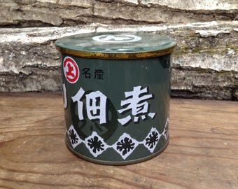 Antique Japanese Tin can with lid