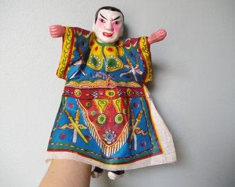 Vintage Antique Asian Japanese Hand Puppet Paper Mache Head Samurai