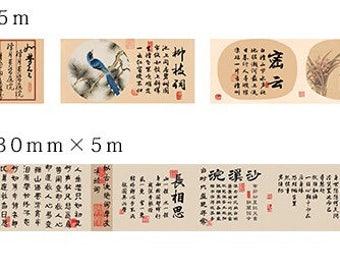 Chinese word washi tape
