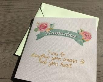 Ramadan card | Muslim Card | Personalised card | Holy month | Islamic month | Islamic Card | Muslim card