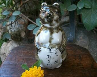 1960s Japanese Tanuki Shaped Ceramic 徳利 Tokkuri Sake Bottle With Sake Cup