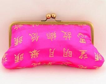 Pink Asian Print - Rose Interior