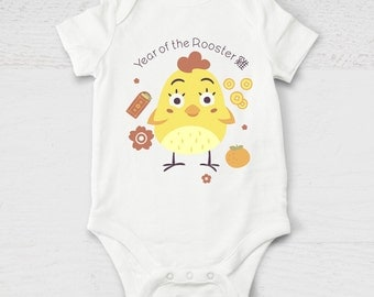 Chinese Zodiac Year of the Rooster Baby Clothes Baby Onesie