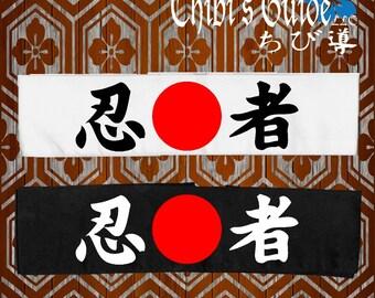 Ninja Japanese Headband (Hachimaki)