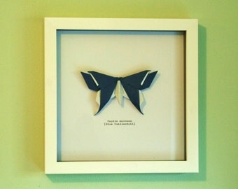 "Origami Swallowtail Butterfly Specimen - Handmade Faux Taxidermy Origami in Black or White 8x8"" (20x20cm) Frame"