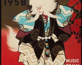Vintage 1958 Osaka Japan Art Festival Poster A3 Print
