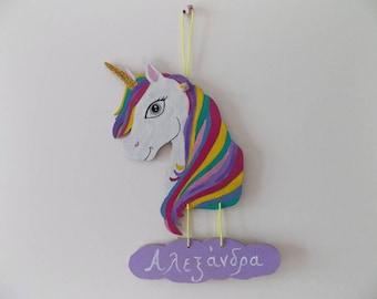 Unicorn Name Sign, Unicorn Decor, Girls Door Sign, Kids Decor, Personalized Birthday Gift, Magical Unicorn, Handmade Sign, Raimbow colors